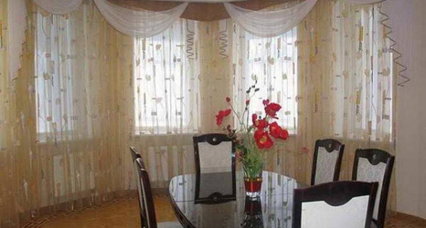 Drape Dining Room Basic Guides Styles