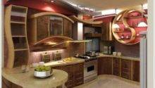 Interesting Extraordinary Kitchen Designs