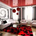 Living Room Rooms Furniture