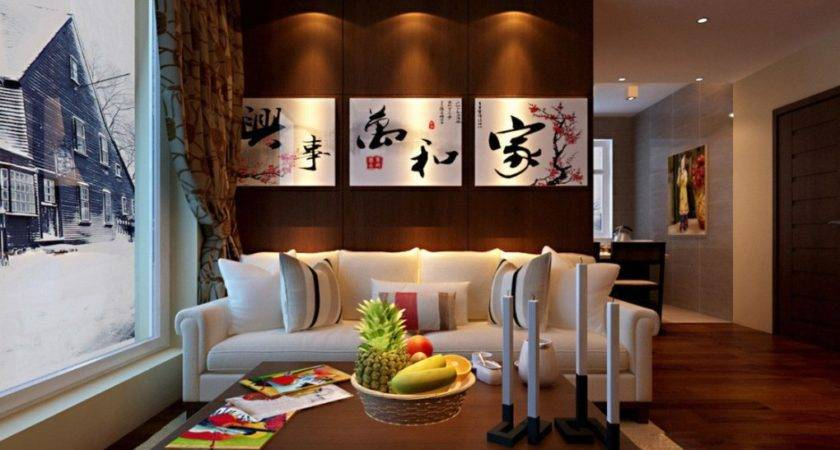 Living Room Styles Chinese
