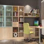 Modern Study Room Design House