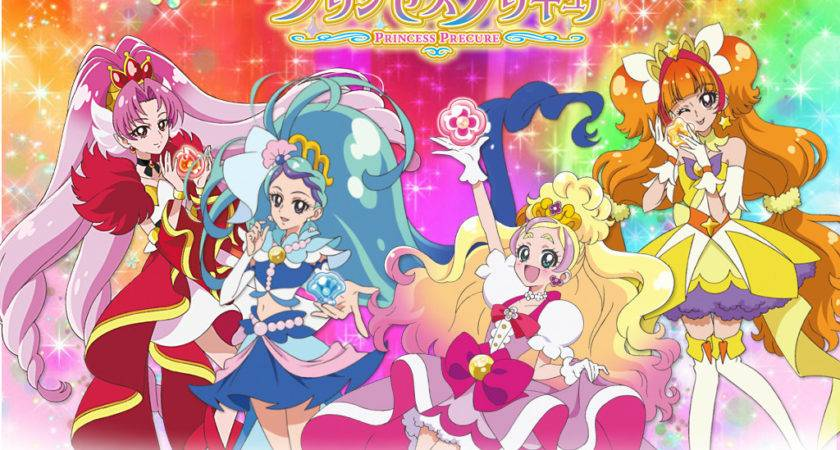 Princess Pretty Cure Girls Pooh Adventures Wiki