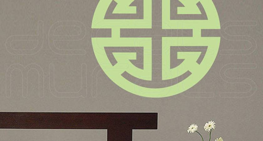 Wall Decals Chinese Symbol Luck Feng Shui Interior