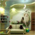 Wall Stickers Alternative Interior Design Find
