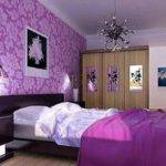 Worth Apply Purple Bedroom Design Ideas Adorable